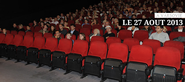 The screening room during the premiere